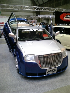 AUTO GALLERY TOKYO 2006 その14